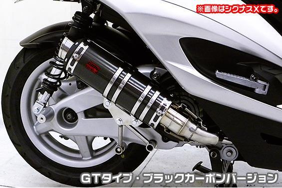 KYMCO RACING150FI DDRタイプマフラー GTタイプ ブラックカーボンバージョン ASAKURA(浅倉商事)