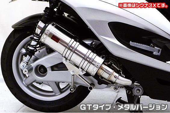 KYMCO RACING150FI DDRタイプマフラー GTタイプ メタルバージョン ASAKURA(浅倉商事)