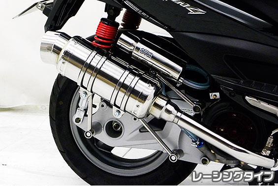 KYMCO RACING150FI SHタイプマフラー レーシングタイプ ASAKURA(浅倉商事)