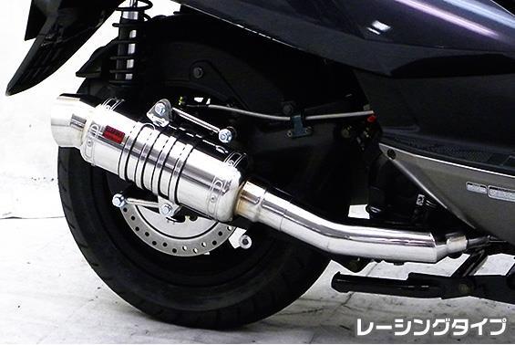 KYMCO DOWNTOWN125I SHタイプマフラー レーシングタイプ ASAKURA(浅倉商事)