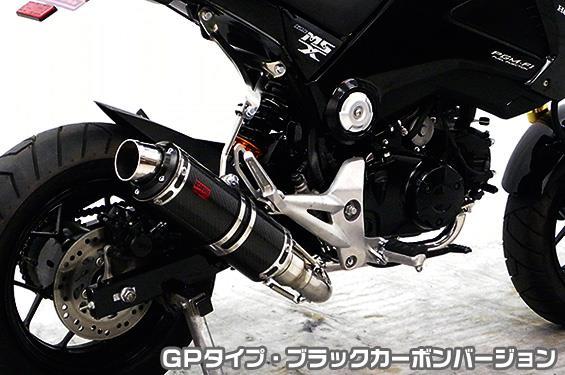 GROM(グロム)JC61(1型)13~15年 DDRダウンタイプマフラー GPタイプ ブラックカーボン ASAKURA(浅倉商事)