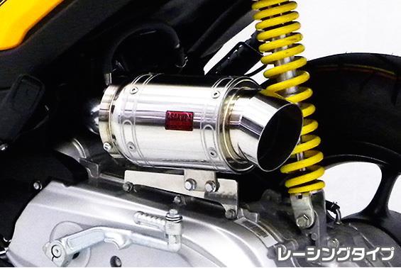 ズーマーX(ZOOMERX) エアクリーナーキットレーシングタイプ メタルタイプ ASAKURA(浅倉商事)
