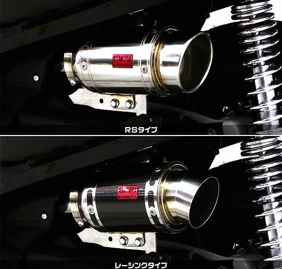 フォルツァSi MF12(FORZA) エアクリーナーキット レーシングタイプ メタルタイプ(ステンレスバフ仕上げ) ASAKURA(浅倉商事)