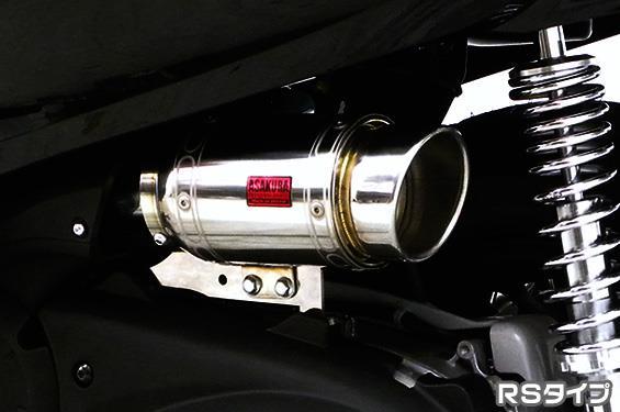 フォルツァSi MF12(FORZA) エアクリーナーキット RSタイプ メタルタイプ(ステンレスバフ仕上げ) ASAKURA(浅倉商事)