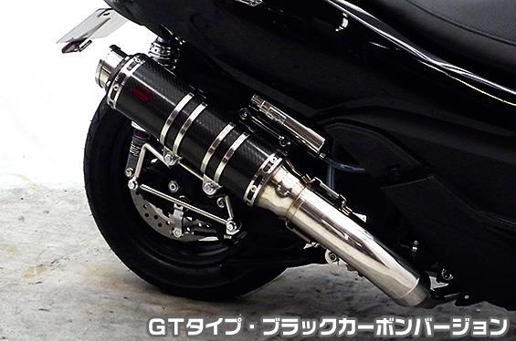 フォルツァSi MF12(FORZA) TTRタイプマフラー GTタイプ ブラックカーボン ASAKURA(浅倉商事)