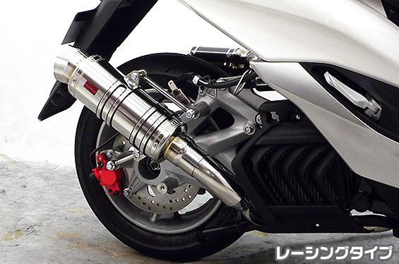 マジェスティS(MAJESTY)SG28J SHタイプマフラー レーシングタイプ ASAKURA(浅倉商事)