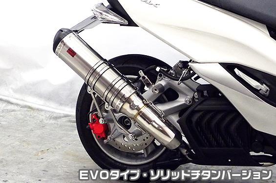 マジェスティS(JBK-SG28J) TTRタイプマフラー EVOタイプ ソリッドチタンバージョン ASAKURA(浅倉商事)