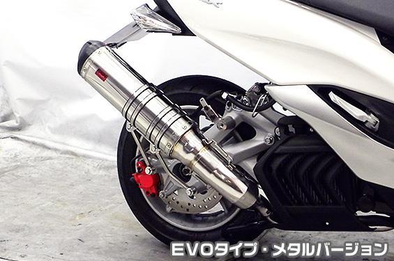 マジェスティS(JBK-SG28J) TTRタイプマフラー EVOタイプ メタルバージョン ASAKURA(浅倉商事)