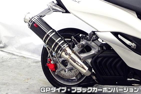 マジェスティS(JBK-SG28J) TTRタイプマフラー GPタイプ ブラックカーボンバージョン ASAKURA(浅倉商事)