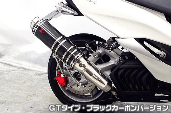 限定版 マジェスティS(JBK-SG28J) TTRタイプマフラー GTタイプ GTタイプ ブラックカーボンバージョン ASAKURA(浅倉商事), ワールドセレクトショップ:adcaaf21 --- supercanaltv.zonalivresh.dominiotemporario.com