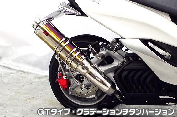 マジェスティS(JBK-SG28J) TTRタイプマフラー GTタイプ グラデーションチタンバージョン ASAKURA(浅倉商事)