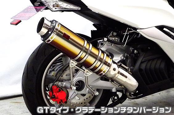 ステアリングダンパーキット 【20-16-438】 V-MAX 93- 【バイク用】 【ステダン】 ゴールド 【NHK】