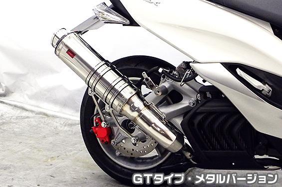 マジェスティS(JBK-SG28J) TTRタイプマフラー GTタイプ メタルバージョン ASAKURA(浅倉商事)