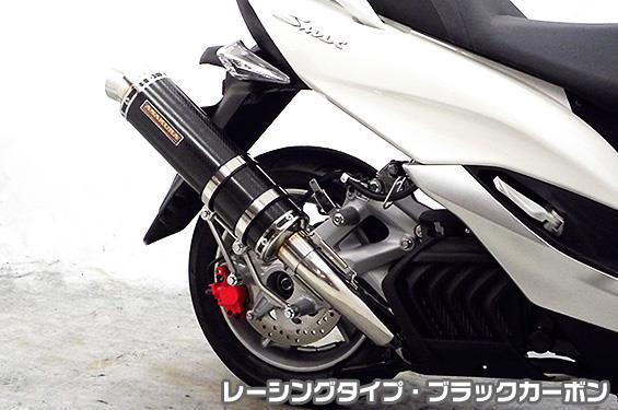 SMAX(SG271) GGタイプマフラー レーシングタイプ ブラックカーボン ASAKURA(浅倉商事)