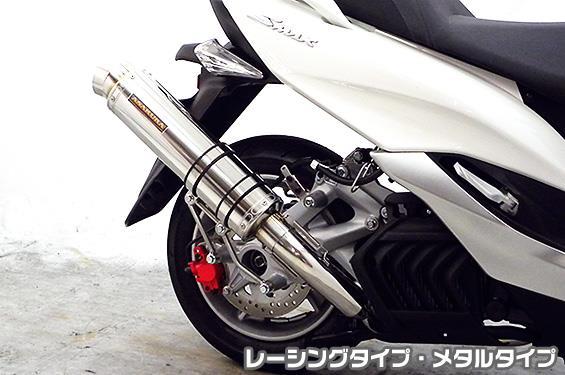 SMAX(SG271) GGタイプマフラー レーシングタイプ メタルタイプ ASAKURA(浅倉商事)