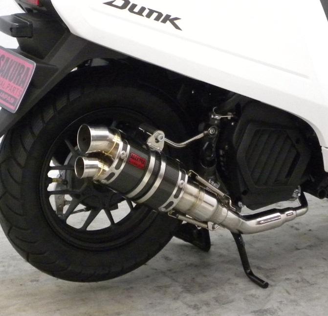 ダンク(Dunk)AF74 ZZRタイプマフラー DHタイプ ブラックカーボンバージョン ASAKURA(浅倉商事)