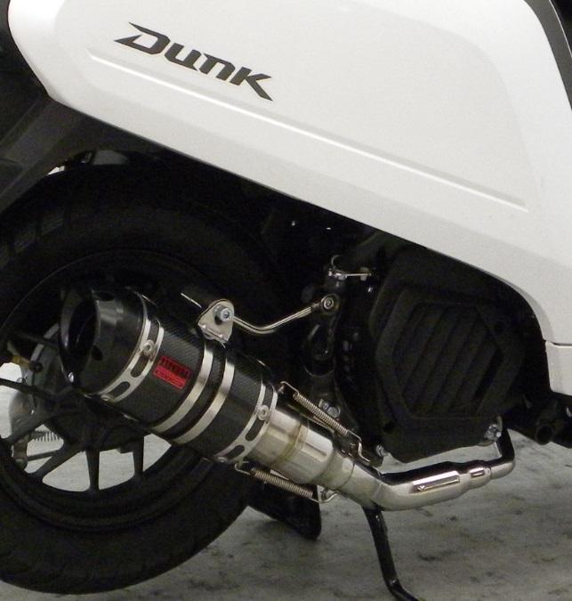 ダンク(Dunk)AF74 ZZRタイプマフラー EVOタイプ ブラックカーボンバージョン ASAKURA(浅倉商事)