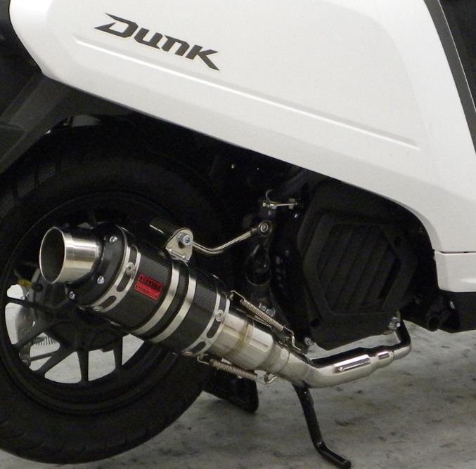 ダンク(Dunk)AF74 ZZRタイプマフラー GPタイプ ブラックカーボンバージョン ASAKURA(浅倉商事)