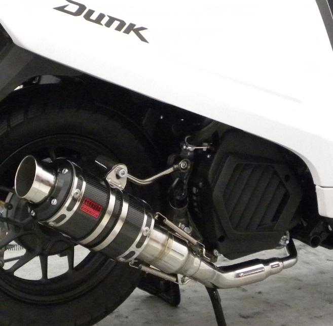 ダンク(Dunk)AF74 ZZRタイプマフラー GTタイプ ブラックカーボンバージョン ASAKURA(浅倉商事)