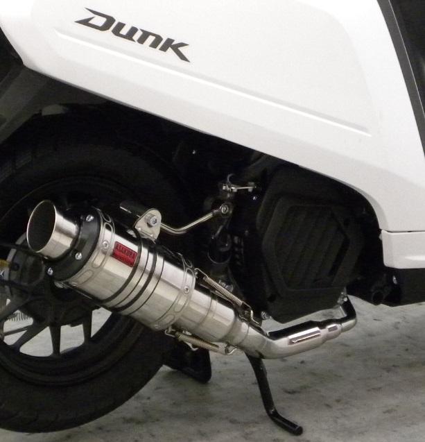 ダンク(Dunk)AF74 ZZRタイプマフラー GTタイプ メタルバージョン ASAKURA(浅倉商事)