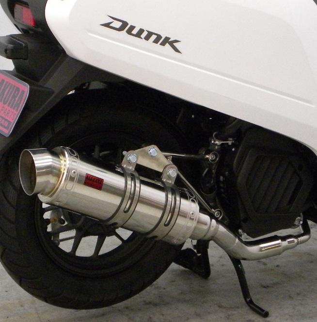 ダンク(Dunk)AF74 RJタイプマフラー レーシングタイプ ステンレス ASAKURA(浅倉商事)