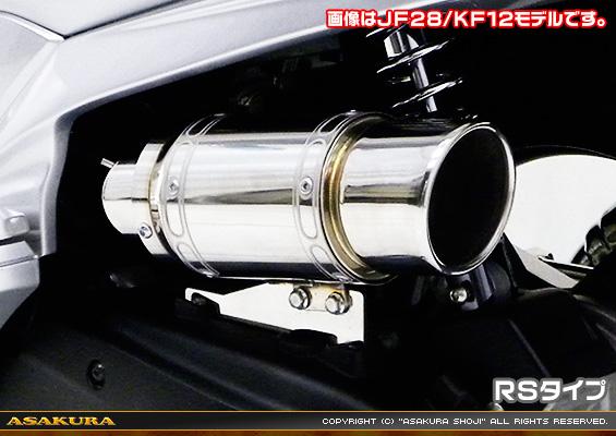PCX125(JF56) エアクリーナーキット RSタイプ メタルタイプ ASAKURA(浅倉商事)