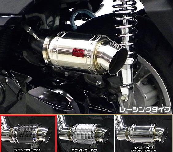 トリシティ125(TRICITY125)SE82J エアクリーナーキット レーシングタイプ ブラックカーボン ASAKURA(浅倉商事)