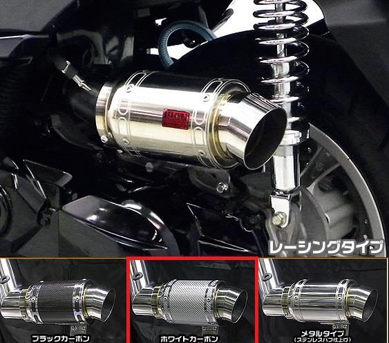 トリシティ125(TRICITY125)SE82J エアクリーナーキット レーシングタイプ ホワイトカーボン ASAKURA(浅倉商事)