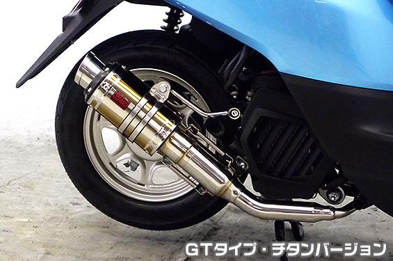 タクト(TACT)AF75 ZZRタイプマフラー GTタイプ チタンバージョン ASAKURA(浅倉商事)
