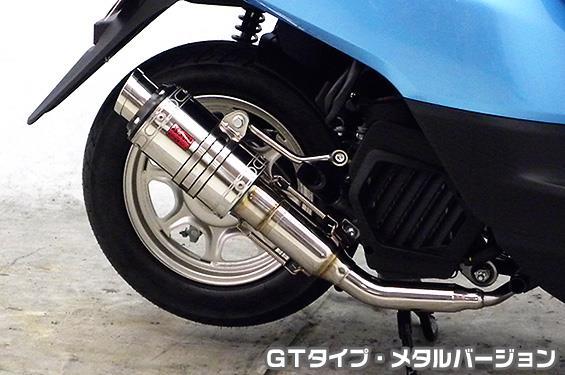 タクト(TACT)AF75 ZZRタイプマフラー GTタイプ メタルバージョン ASAKURA(浅倉商事)