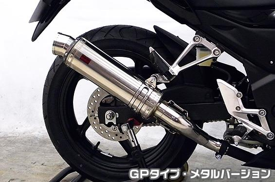 CB250F(14~) TTRタイプスリップオンマフラー GPタイプ メタルバージョン ASAKURA(浅倉商事)