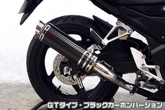 CB250F(14~) TTRタイプスリップオンマフラー GTタイプ ブラックカーボンバージョン ASAKURA(浅倉商事)