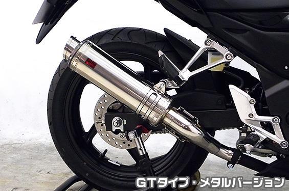 CB250F(14~) TTRタイプスリップオンマフラー GTタイプ メタルバージョン ASAKURA(浅倉商事)