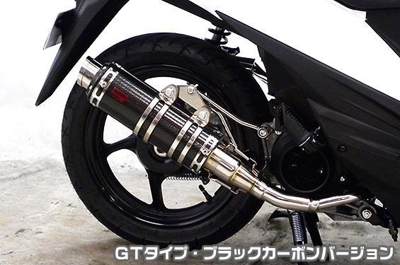 アドレス110(ADDRESS)EBJ-CE47A DDRタイプマフラー GTタイプ ブラックカーボンバージョン ASAKURA(浅倉商事)