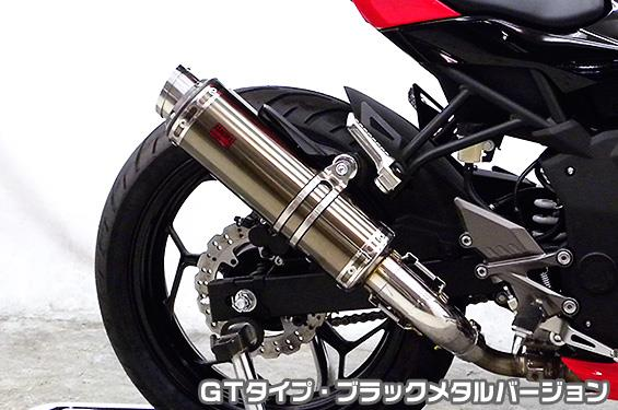 Ninja250SL(ニンジャ250SL)JBK-BX250A TTRタイプスリップオンマフラー GTタイプ ブラックメタルバージョン ASAKURA(浅倉商事)