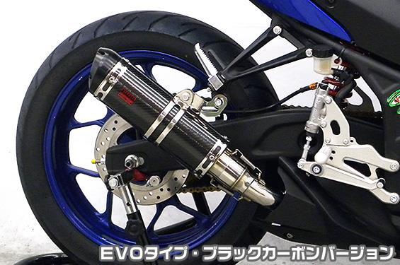 YZF-R3(EBL-RH07J) TTRタイプスリップオンマフラー EVOタイプ ブラックカーボンバージョン ヒートガード・ブラック仕上 ASAKURA(浅倉商事)