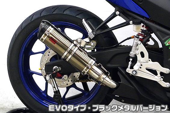 YZF-R3(EBL-RH07J) TTRタイプスリップオンマフラー EVOタイプ ブラックメタルバージョン ヒートガード・ブラック仕上 ASAKURA(浅倉商事)