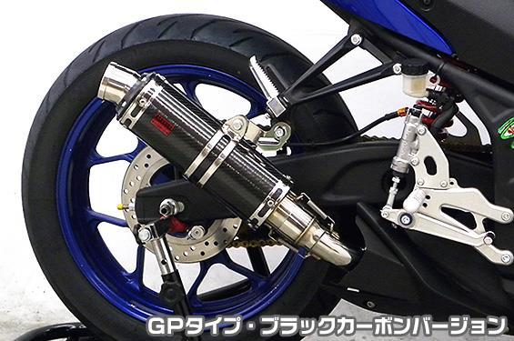 YZF-R3(EBL-RH07J) TTRタイプスリップオンマフラー GPタイプ ブラックカーボンバージョン ヒートガード・ブラック仕上 ASAKURA(浅倉商事)