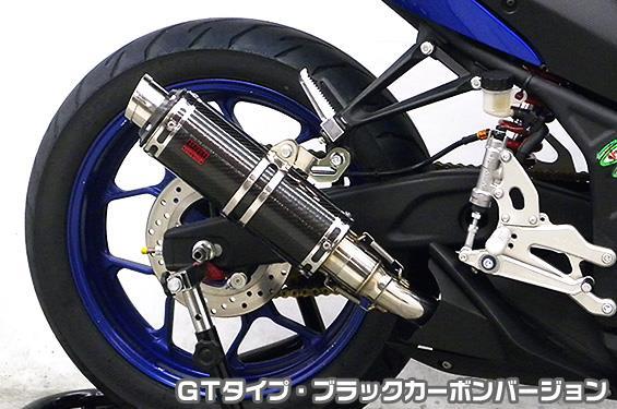 YZF-R25(JBK-RG10J) TTRタイプスリップオンマフラー GTタイプ ブラックカーボンバージョン ヒートガード・ブラック仕上 ASAKURA(浅倉商事)
