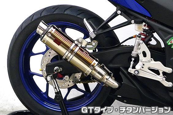 YZF-R25(JBK-RG10J) TTRタイプスリップオンマフラー GTタイプ チタンバージョン ヒートガード・ブラック仕上 ASAKURA(浅倉商事)