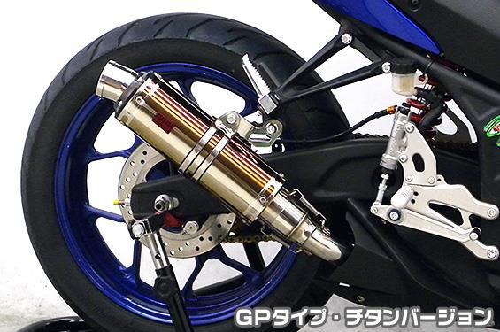 YZF-R25(JBK-RG10J) TTRタイプスリップオンマフラー GPタイプ チタンバージョン ヒートガード・ポリッシュ仕上 ASAKURA(浅倉商事)