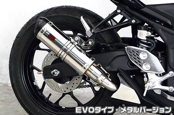 MT-03(EBL-RH07J) TTRタイプスリップオンマフラー EVOタイプ メタルバージョン ヒートガード・ブラック仕上 ASAKURA(浅倉商事)
