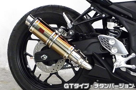 MT-03(EBL-RH07J) TTRタイプスリップオンマフラー GTタイプ チタンバージョン ヒートガード・ブラック仕上 ASAKURA(浅倉商事)
