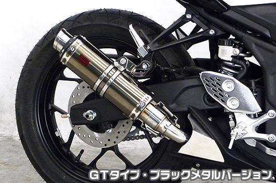 MT-25(JBK-RG10J) TTRタイプスリップオンマフラー GTタイプ ブラックメタルバージョン ヒートガード・ブラック仕上 ASAKURA(浅倉商事)