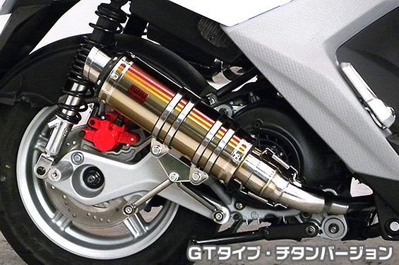 ビーウィズR(BW'S R)台湾車 DDRタイプマフラー GTタイプ チタンバージョン ASAKURA(浅倉商事)