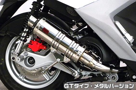 ビーウィズR(BW'S R)台湾車 DDRタイプマフラー GTタイプ メタルバージョン ASAKURA(浅倉商事)