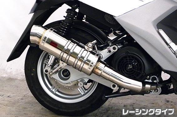 ビーウィズR(BW'S R)台湾車 SHタイプマフラー レーシングタイプ ASAKURA(浅倉商事)