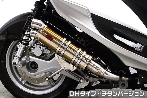 シグナスX SR(4型)EBJ-SEA5J DDRタイプマフラー DHタイプ チタンバージョン ASAKURA(浅倉商事)