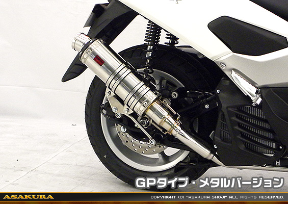NMAX(エヌマックス)SE86J DDRタイプマフラー GPタイプ メタルバージョン ASAKURA(浅倉商事)