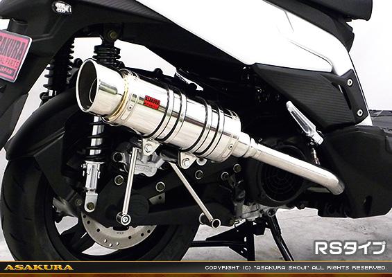KYMCO RACING S 125 SHタイプマフラー RSタイプ ASAKURA(浅倉商事)
